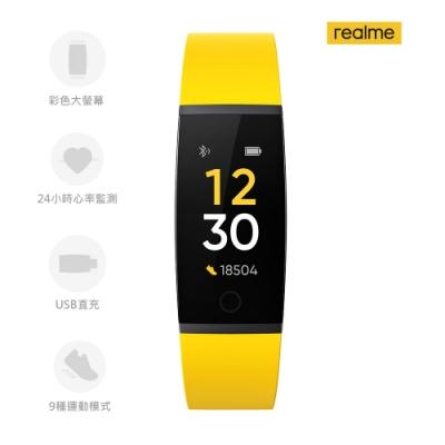 realme 手環-黃色