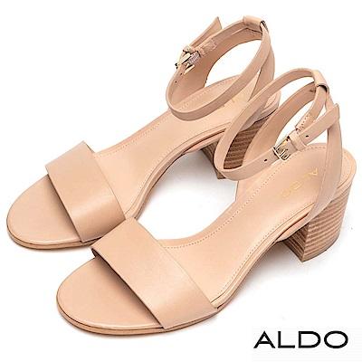 ALDO 原色真皮一字鞋面金屬釦帶粗跟涼鞋~氣質裸色