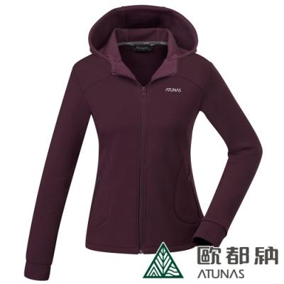【ATUNAS 歐都納】女款素面百搭彈性保暖休閒連帽外套A1-G1818W紫