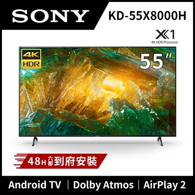 【9/1~30送超贈點3%】SONY索尼 55吋 4K HDR Android智慧連網液晶電視 KD-55X8000H (Switch 適用+Netflix 追劇防疫)