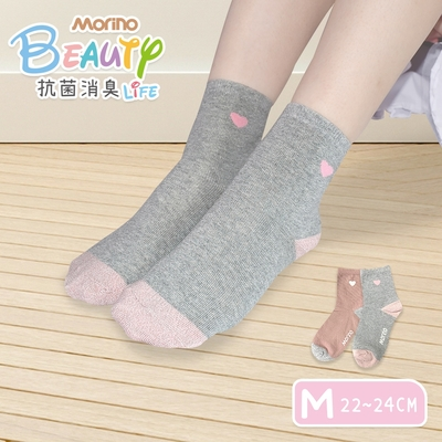【MORINO摩力諾】女襪(愛心)MIT抗菌消臭造型短襪 糖果襪 少女襪 除臭襪 文青襪 學生襪M22~24cm