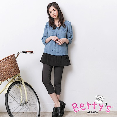 betty's貝蒂思 素色點鑽鬆緊九分褲(深灰)