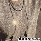 AnnaSofia 長短雙鍊流蘇墜 多層次鎖骨鍊毛衣鍊項鍊(黑系)
