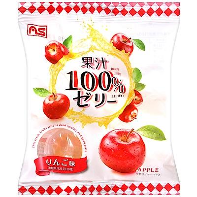 AS 果汁果凍-蘋果風味(144g)