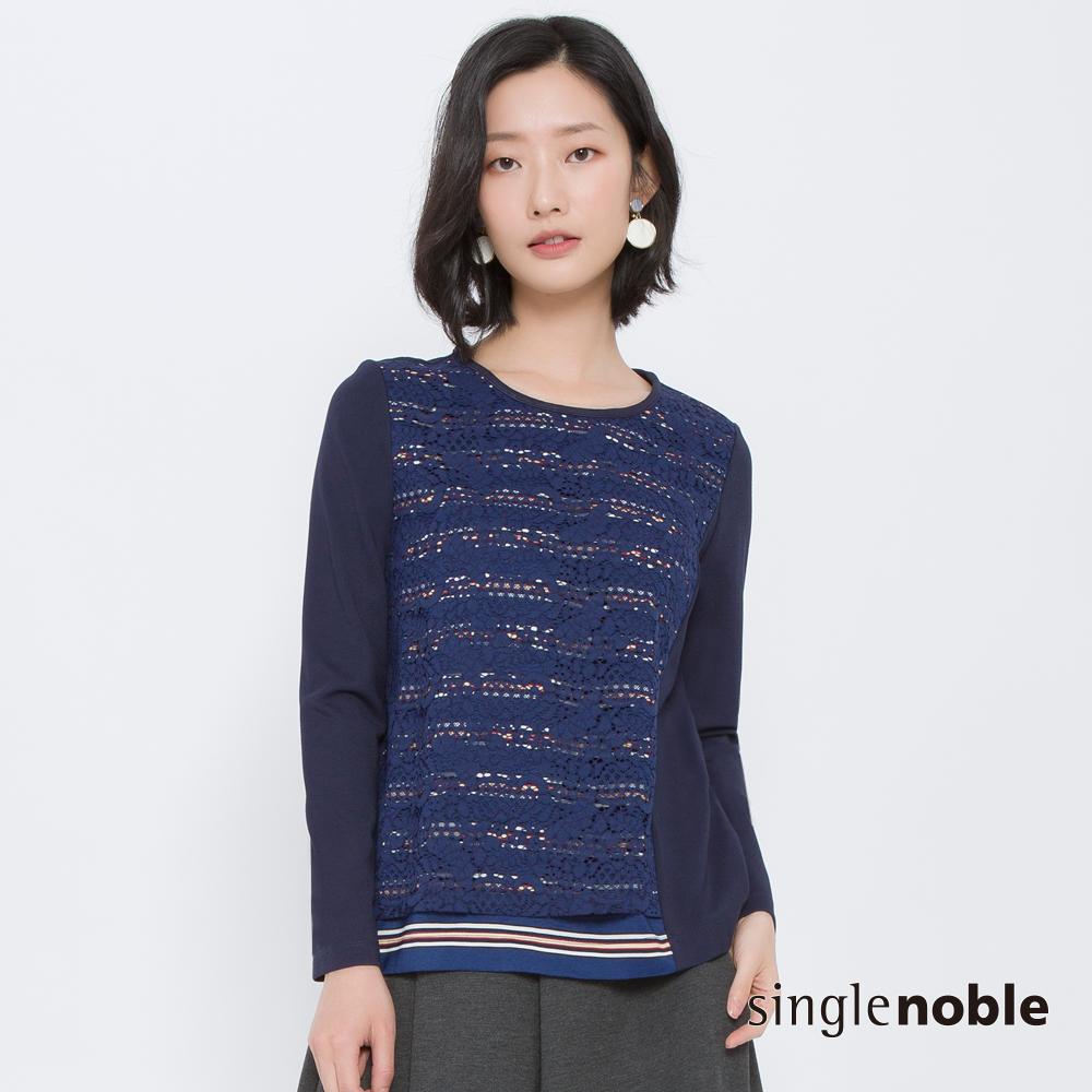 獨身貴族 文藝優雅斜裁拼接蕾絲條紋上衣(2色) @ Y!購物