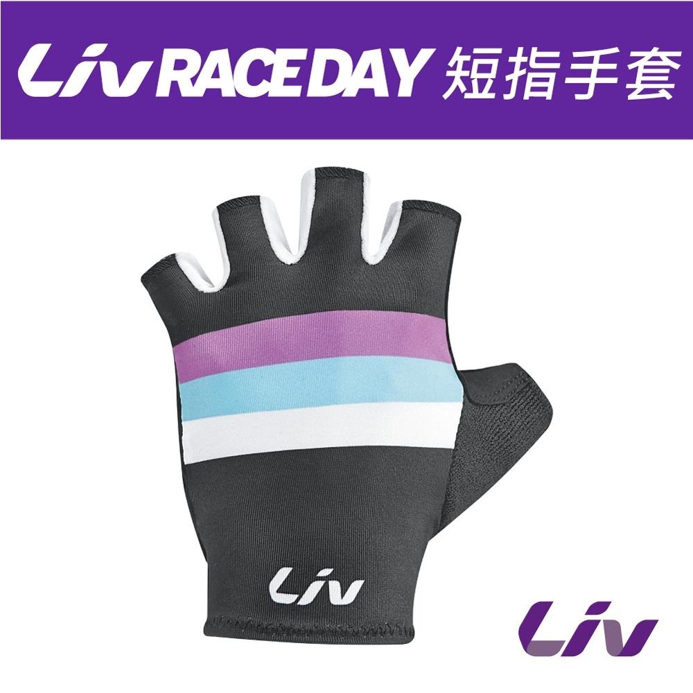 Liv Race day短指手套 黑/條紋