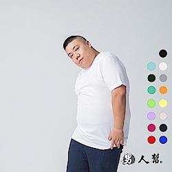 男人幫T0001*圓領領子加厚,純棉素色T恤