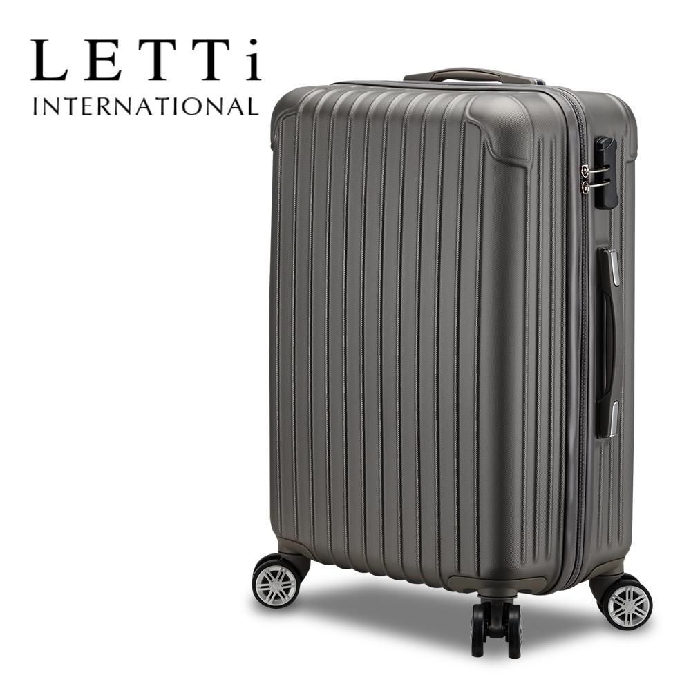 LETTi 幻夢精靈24吋鑽石紋抗刮行李箱(鐵灰)