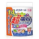日本大王elleair 超吸收廚房紙巾(70抽/2捲)