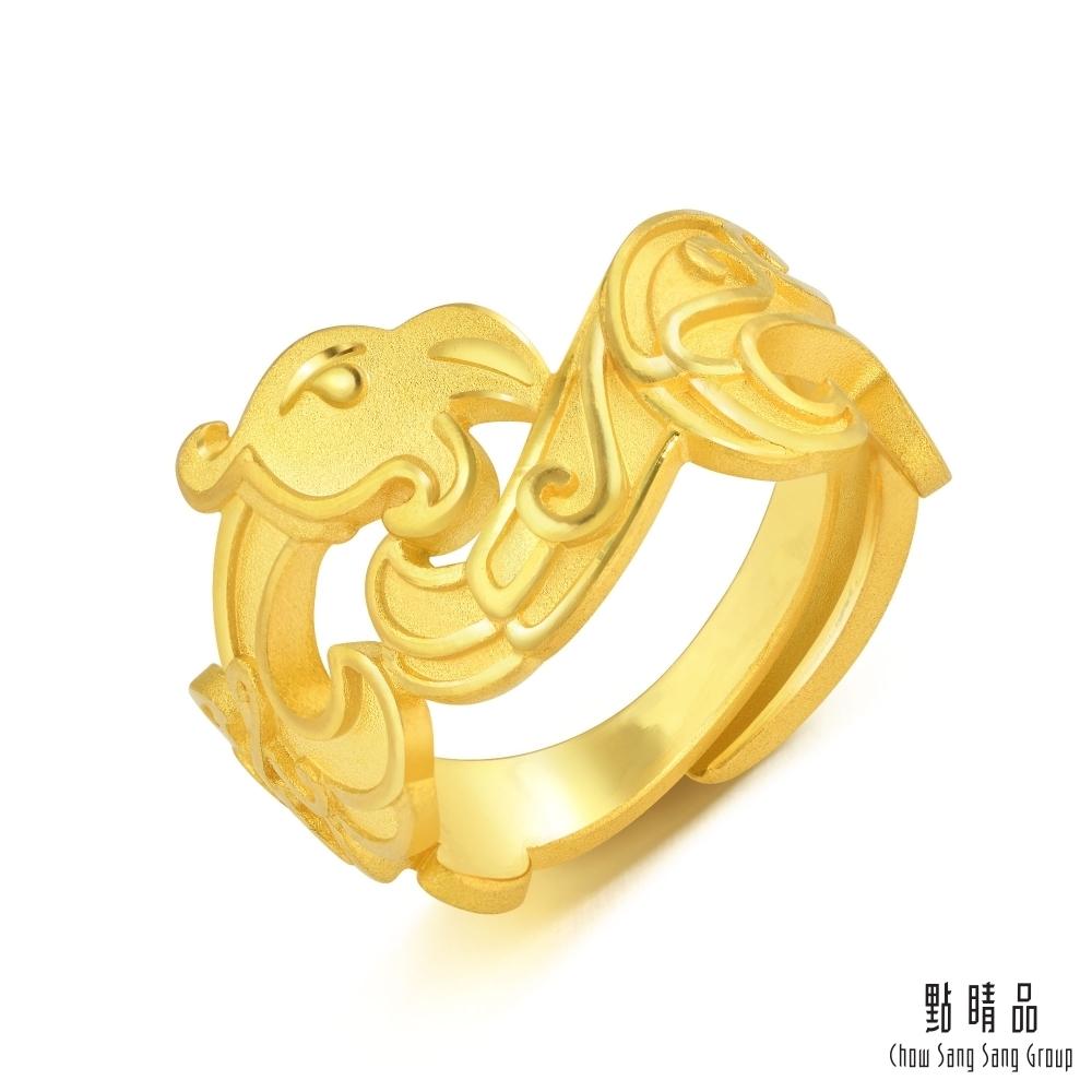 【點睛品】足金9999 龍鳳鐲系列-鳳 黃金戒指_計價黃金