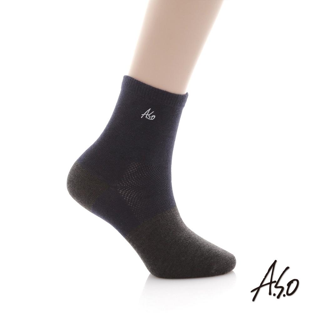 A.S.O 抑菌除臭弓形竹炭襪-深藍