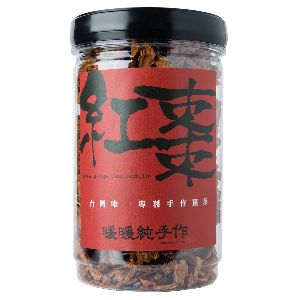 暖暖純手作 黑糖紅棗薑母茶-罐裝(320g)含罐重