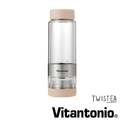 【日本Vitantonio】Twistea 轉轉泡茶瓶(奶茶粉)