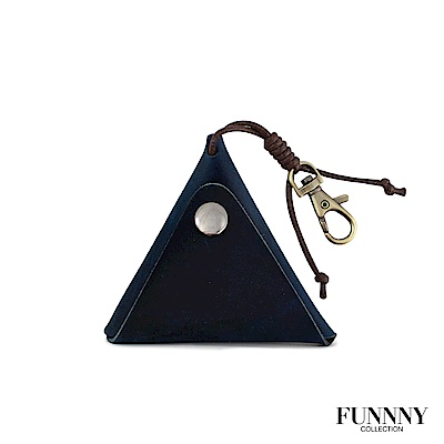 FUNNNY 真皮實用三角型 零錢/鑰匙 收納包 中居 瑛 深藍 (快)