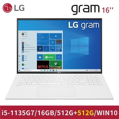 【LG 樂金】Gram16吋 最新11代 特仕版 白輕薄筆電(i5-1135G7/16G/512G+512G/WIN10)