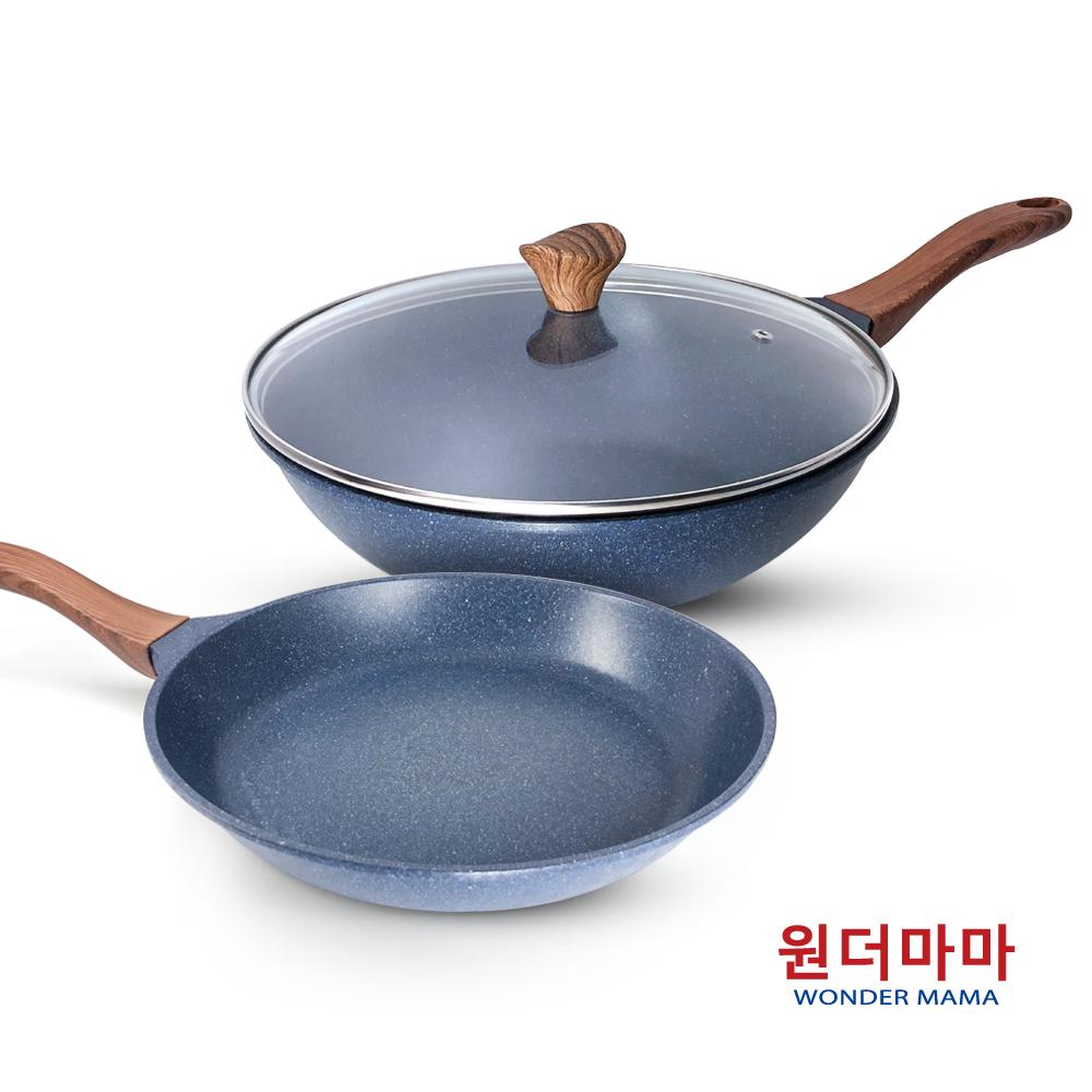 韓國WONDER MAMA 藍寶石原礦木紋不沾雙鍋組(炒鍋+平底鍋+鍋蓋)