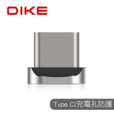 DIKE Type-C鋁合金磁吸頭 DLC400
