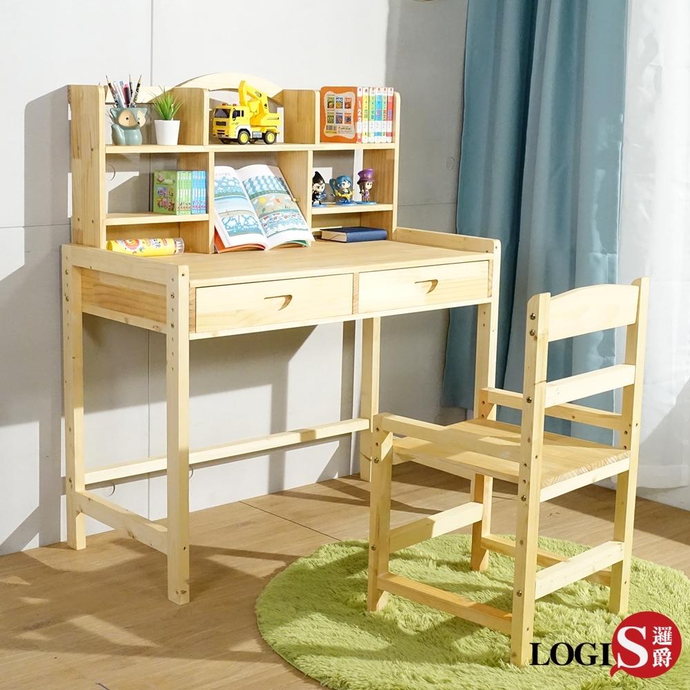 LOGIS 多層架大地實木成長桌椅組(80X50CM)學習成長桌椅 書桌椅 課桌椅