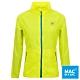 【MAC IN A SAC】男女款輕巧袋著走防水抗風透氣輕量外套MNS089螢光黃 product thumbnail 1