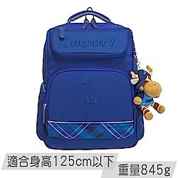 IMPACT怡寶歐式輕量書包-小紳士系列-寶藍 IM00502RB
