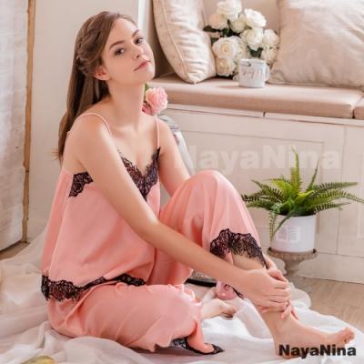 Naya Nina 粉橘珠光蕾絲拼接細肩衣長褲套裝居家長睡衣-粉F