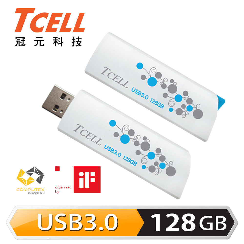 (原價799)TCELL 冠元-USB3.0 128GB Hide & Seek隨身碟