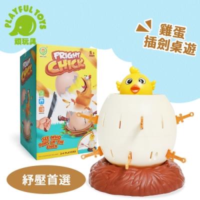 Playful Toys 頑玩具 雞蛋插劍桌遊 (多人派對遊戲)