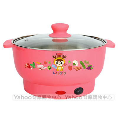 LAPOLO藍普諾 多功能組合電煮鍋(LA-020)