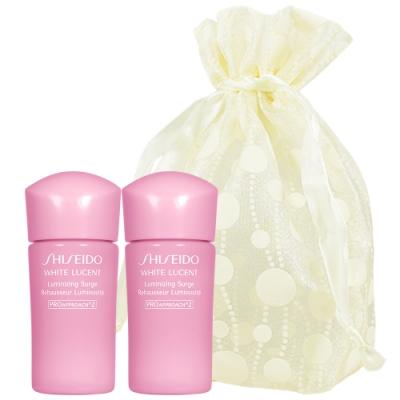 SHISEIDO 資生堂 美透白 雙核晶白乳(15ml)*2旅行袋組