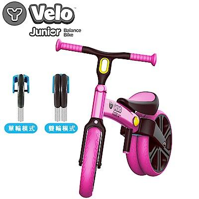 Y-Volution VELO Junior可變單雙輪模式平衡滑步車/學步車-桃紅