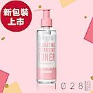 【新品上市】1028 深層清潔保養卸妝水 200ml