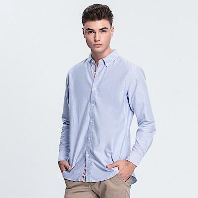 范倫提諾經典牛津長袖襯衫-藍