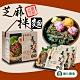 【善化農會】芝麻乾拌麵  ( 114g-5包-手提盒 x2盒) product thumbnail 1