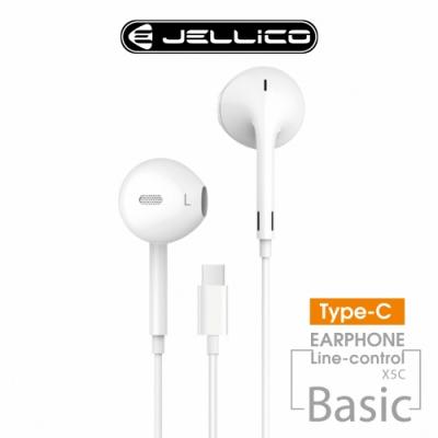 JELLICO 超值系列Type C接頭三鍵式有線耳機/JEE-X5C-WT