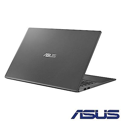 ASUS X512FJ 15吋窄邊框筆電(i5-8265U/MX230/1TB+256G)