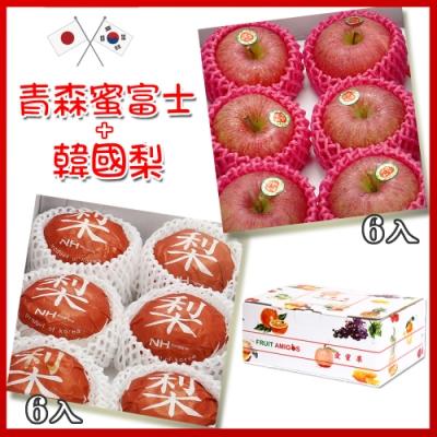 愛蜜果 日本青森蜜富士蘋果6顆+韓國梨6顆/水梨(禮盒組)(春節禮盒)