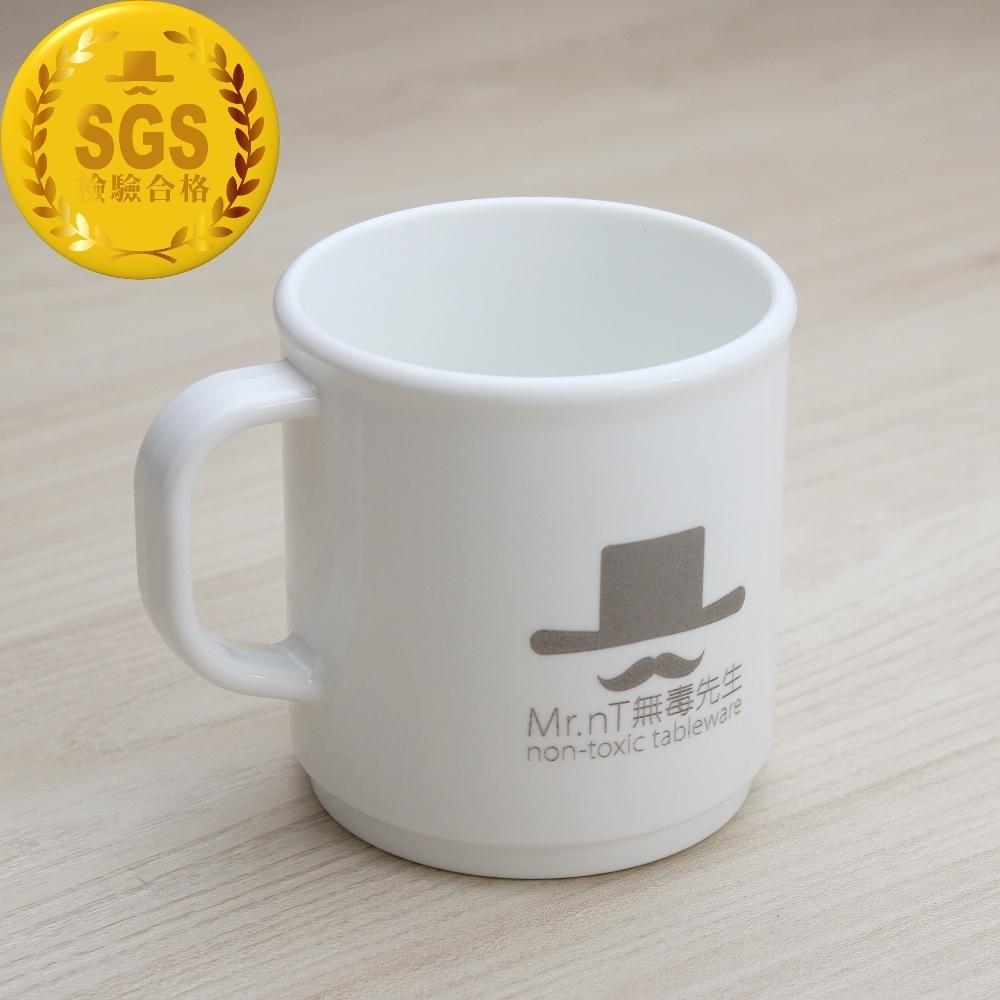Mr.nT 無毒先生 安心無毒耐摔耐熱方便攜帶馬克杯300ML