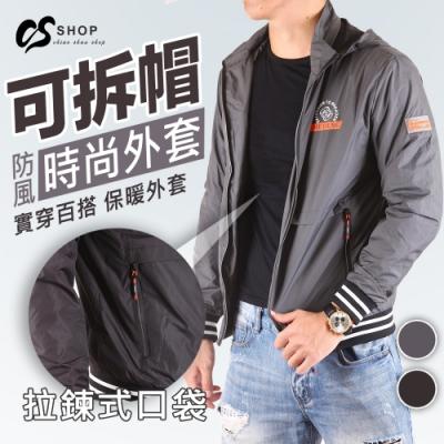 CS衣舖 防風外套 機能可拆帽 騎士保暖外套 薄款 兩色