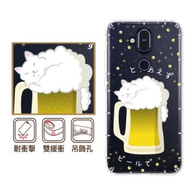 反骨創意 Nokia 8.1 彩繪防摔手機殼 貓氏料理-貓啤兒