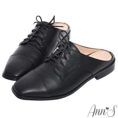 Ann'S中性魅力-不破內裡牛津綁帶穆勒鞋 -黑(版型偏小)