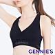 Gennies奇妮-AIR輕羽美型運動哺乳內衣(黑GA77) product thumbnail 1
