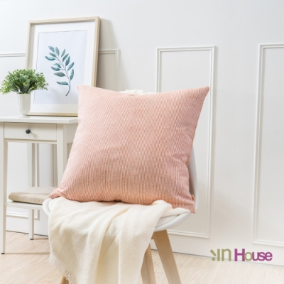 IN HOUSE-簡約系列抱枕-條紋橘(50x50cm)