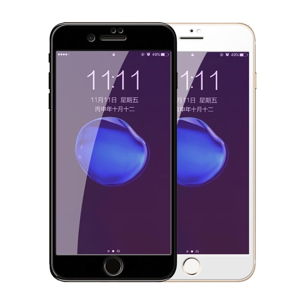 iPhone 7 8 Plus 滿版 軟邊 藍紫光 9H鋼化玻璃膜 手機 保護貼 (iPhone7Plus保護貼 iPhone8Plus保護貼 )