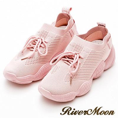 River&Moon休閒鞋- 針織襪套式透氣Q軟繫帶休閒鞋-粉