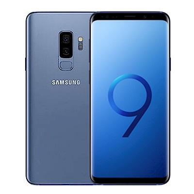 【福利品】SAMSUNG Galaxy S9+ (6G/64G)