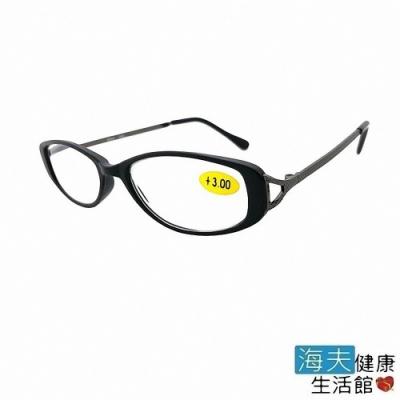 向日葵眼鏡矯正鏡片-未滅菌 海夫健康生活館 老花眼鏡 抗藍光 624224