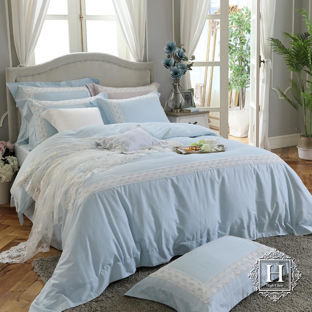 HOYA H Series維多利亞-粉藍 加大四件式300織長纖細棉被套床包組