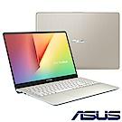 ASUS S530UN 15吋窄邊框筆電 (i7-8550U/MX150/512GB