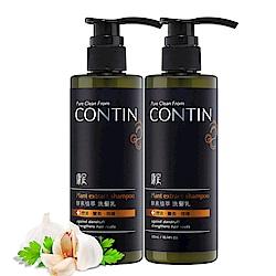 CONTIN 康定酵素植萃洗髮乳 300ml/瓶 2入