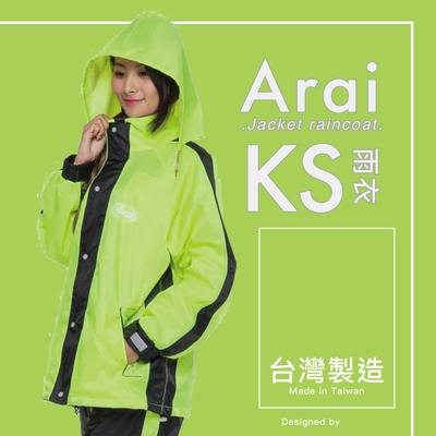 Arai KS系列 套裝二件式風雨衣 賽車款- 螢光K6